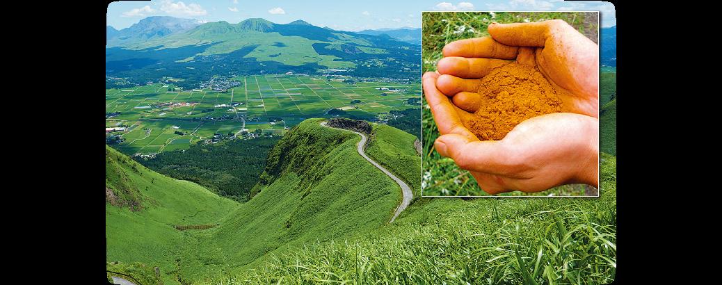 『世界一のカルデラ』、阿蘇が育てた歴史的産物「リモナイト」